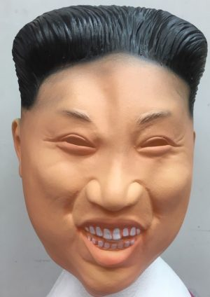 Kim Jong-Un Latex Mask
